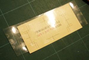 P1010139