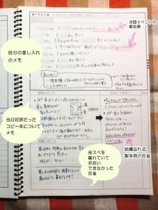 circle_note06