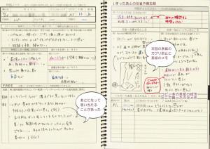 circle_note11