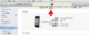 「App」をクリック。