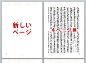中表紙を作成するページができました。