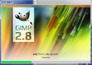 gimp05
