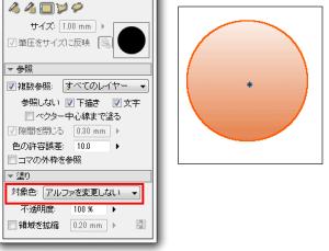 オレンジ色のグラデーションがかかった円を矩形ツールで選択します。
