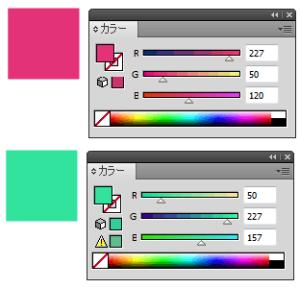color26