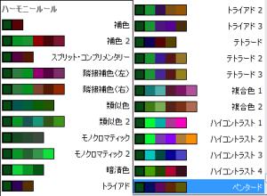 color_g06