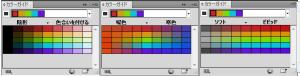 color_g09