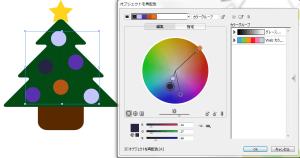 color_g11