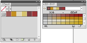 color_g17