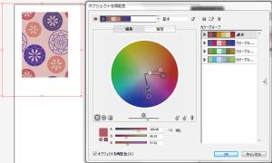 color_g18