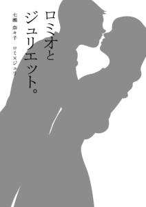 hyoshi05
