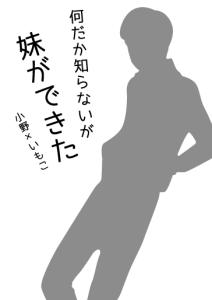 hyoshi07