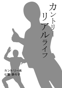 hyoshi08