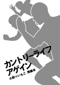 hyoshi10