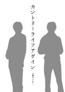 hyoshi11