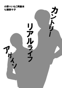 hyoshi12