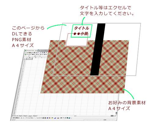 novel_sam06