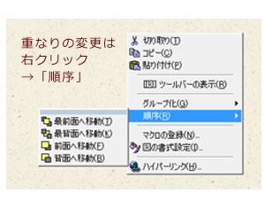 novel_sam12