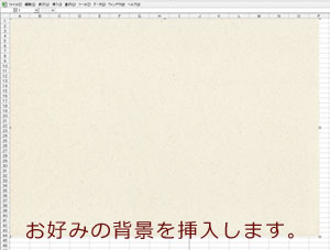 novel_sam15