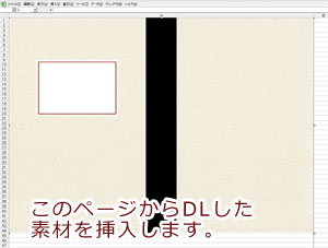 novel_sam16