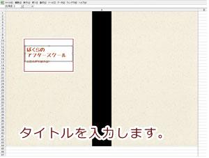 novel_sam17