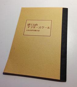 novel_sam18