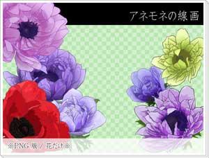sozai_w09