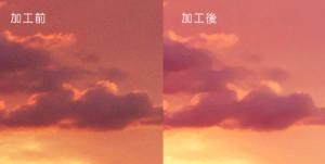 sky07
